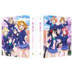 ラブライブ  9th Anniversary Blu-ray BOX Standard Edition  期間限定生産