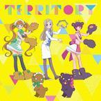 【お取り寄せ】メディアファクトリー TERRITORY ユリ熊嵐ED CD