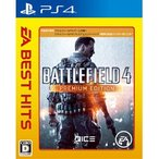 EA BEST HITS バトルフィールド 4 プレミアムエディション - PS4