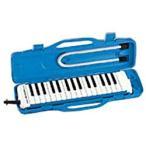スズキ 鍵盤ハーモニカ メロディオン M-32C (M32C)