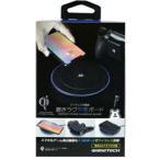 ゲームテック Qi規格対応ワイヤレス充電ボード『置きラク充電ボード』 [YA2026] [PS4]
