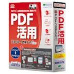 【お取り寄せ】メディアドライブ 〔Win版〕 やさしくPDFへ文字入力 PRO v.9.0 (1ライセンス)