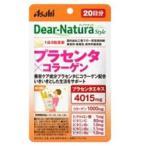 Yahoo!ソフマップYahoo!店アサヒフードヘルスケア 【Dear-Natura(ディアナチュラ)スタイル】プラセンタ×コラーゲン(60粒)