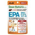 アサヒフードヘルスケア 【Dear-Natura(ディアナチュラ)スタイル】EPA×DHA・ナットウキナーゼ(80粒)