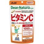 Yahoo!ソフマップYahoo!店アサヒフードヘルスケア 【Dear-Natura(ディアナチュラ)スタイル】ビタミンC60日分(120粒)