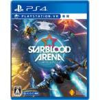 ソニー・インタラクティブエンタテインメント 【06/29発売予定】 Starblood Arena 【PS4ゲームソフト(VR専用)】