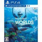 ソニー・インタラクティブエンタテインメント PlayStation VR WORLDS 【PS4ゲームソフト(VR専用)】