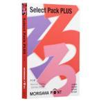 【お取り寄せ】モリサワ 〔Win・Mac版/ライセンス〕 MORISAWA Font Select Pack PLUS 2014