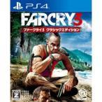 ユービーアイソフト FAR CRY 3 (ファークライ 3) クラシックエディション 【PS4ゲームソフト】