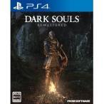 フロム・ソフトウェア 【05/24発売予定】 DARK SOULS REMASTERED (ダークソウル リマスタード) 【PS4ゲームソフト】