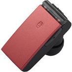 バッファロー スマートフォン対応[Bluetooth4.0] 片耳ヘッドセット USB充電ケーブル付 (レッド) BSHSBE23RD