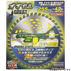 キンボシ GS #210492 BPSチップソーオオカミグレート230x36P