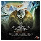 日本ファルコム 〔音楽CD〕 オリジナルサウンドトラック 「イース I & II クロニクルズ」