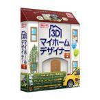 メガソフト 3Dマイホームデザイナー12 Win/DVD