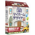 【お取り寄せ】メガソフト 〔Win版〕 3Dマイホームデザイナー 12 住空間学習パック 【学校教育機関専用】