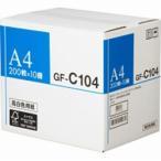 高白色用紙 GF-C104 A4 200枚×10冊 4044B004