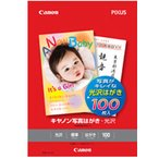 キヤノン KH-401(キヤノン写真用紙・光沢はがき/100枚)
