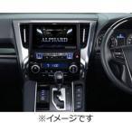 【お取り寄せ】ALPINE(アルパイン) カ-ナビゲ-ション BIGX プレミアムシリーズ 11型 SD EX11V-AL-B