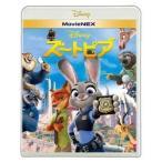 ウォルト・ディズニー・スタジオ・ジャパン ズートピア MovieNEX ブルーレイ&DVDセット