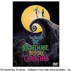 【お取り寄せ】ウォルト・ディズニー・ジャパン ナイトメアー・ビフォア・クリスマス DVD