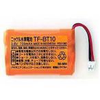 パイオニア TF-BT10 コードレス子機用充電池