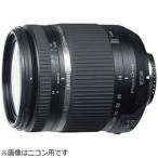 タムロン カメラレンズ 18-270mm F/3.5-6.3 Di II VC