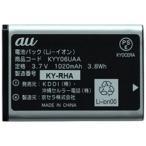 au 【au純正】 電池パック KYY06UAA
