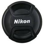 ニコン(Nikon) レンズキャップ52mm LC-52 (スプリング式)