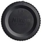 ニコン(Nikon) BF-1B (D3s用ボディキャップ)
