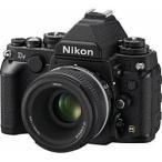 ニコン(Nikon) Df レンズキット 50mm f/1.8G Special