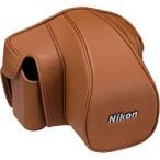ニコン(Nikon) セミソフトケース CF-DC6 ブラウン
