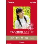 キヤノン GL-101A4100 (キヤノン写真用紙・光沢ゴールド A4サイズ 100枚)