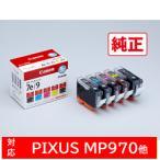 【お取り寄せ】キヤノン 純正インク BCI-7E+9/5MP インクタンク(5色BOXパック) (1018B003)