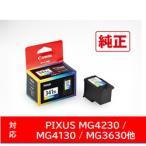 キヤノン 純正インク BC-341XL FINEカートリッジ 3色カラー(大容量) (5214B001)