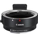 Canon(キヤノン) マウントアダプター EF-EOS M 【ボディ側:キヤノンEOS M/レンズ側:キヤノンEF】