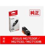 Canon(キヤノン) 【純正】 BCI-350XLPGBK 純正プリンターインク PIXUS(ピクサス) ブラック(大容量)