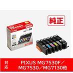 キヤノン 純正インク BCI-351XL+350XL / 6MP インクタンク(6色BOXパック / 大容量) (6552B002)
