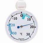EMPEX エンペックス  冷凍 冷蔵庫用温度計 TM-5807