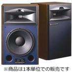 【お取り寄せ】JBL(ジェービーエル) 【ハイレゾ音源対応】 JBL 4429(3ウェイ ブックシェルフスピーカー/1台単位)