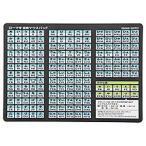 サンワサプライ MPD-OP17RA4BK ローマ字変換マウスパッド(A4サイズ/ブラック)