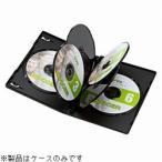 サンワサプライ CD/DVD/Blu-ray対応収納トールケース (6枚収納×3セット・ブラック) DVD-TN6-03BK
