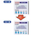 【お取り寄せ】サンワサプライ JP-MTCBA4-500 マルチタイプコピー偽造防止用紙(A4、500枚入り)