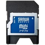 SANWA SUPPLY miniSDアダプタ ADR-MINIK2