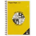 オキナ メモ・付箋紙 プロジェクト 耐水ノート B6版 ECT081