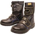 おたふく手袋 JW-773-235 おたふく 安全シューズ静電半長靴マジックタイプ 23.5cm