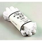 おたふく手袋 カーグローブ 6双組(業務用)