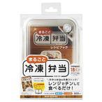 オーエスケー まるごと冷凍弁当タイトボックス(レシピ付)500ml  ホワイト PCL-1SR