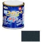 アサヒペン 水性スーパーコート 1/12L (銀黒)