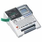 キングジム SR530 (シルバー) ラベルライター「テプラ」PRO (テープ幅:24mmまで) オフィスモデル