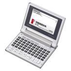カシオ電子辞書 XD-C100J 「エクスワード」 (小型カラーモデル、10コンテンツ搭載) 【50音キー配列】 (XDC100J)